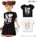 BABYDOLL LOVEハートTシャツ 子供服 女の子 ホワイト/ブラック 80-140cm 綿 ベビー キ