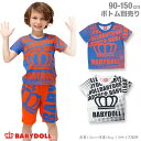BABYDOLL ロゴTシャツ(ボトム別売)-子供服 男の子 女の子 ブルー レッド ホワイト 90-