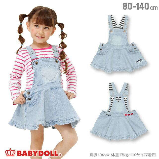 ハートデニムジャンパースカート1027KベビードールBABYDOLL子供服ベビーキッズ女の子シンプル