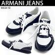 【新品】【新春お年玉価格になりました】ARMANI JEANS アルマーニジーンズ メンズスニーカー シューズ ローカット カジュアル V6524 10//V6524-10