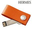 【バーゲン価格になりました】エルメス HERMES レザーカバー付きUSBメモリ(8GB) 064933CK//064933CK-OR