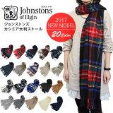 ����ȥ� JOHNSTONS �����ߥ���Ƚ���ȡ��� WA000056//JOHNSTONS-WA000056�ڿ��ʡ������ʡ�