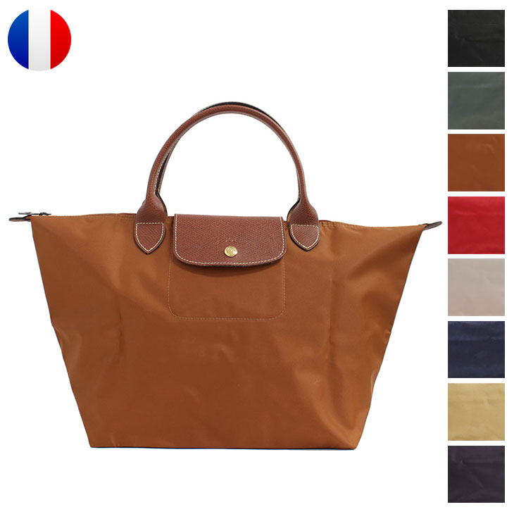 Longchamp LONGCHAMP folding tote bag by the year 2015 fall and winter color in stock folding Le pliage Le Pliage 1623 089 //1623-089