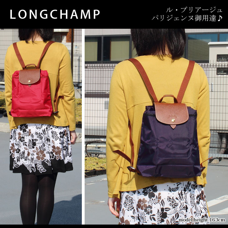 Best Buy Longchamp Backpack 1699 089 841 Beige moye
