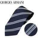 ジョルジオアルマーニ GIORGIO ARMANI ネクタイ レギュラータイ ストライプ 2018年春夏新作