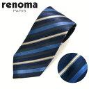 レノマ renoma ネクタイ レギュラータイ シルク ストライプ R16W7A//R16W7A-HC【お取り寄せ】【新品・正規品】○