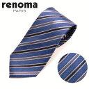レノマ renoma ネクタイ レギュラータイ シルク ストライプ R16W8A//R16W8A-HC【お取り寄せ】【新品・正規品】○