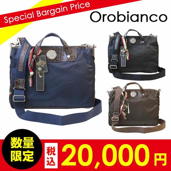 オロビアンコ トートバッグ OROBIANCO ミニビジネスバッグ 最新デザイン入荷 バッ…...:station:10035236