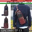 【新品】【新生活応援価格になりました】オロビアンコ OROBIANCO ボディバッグ ジャコミオ ジャコミーオ GIACOMIO TP 13//GIACOMIO-TP13-NY【P27Mar15】