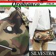 【新品】【新生活応援価格になりました】オロビアンコ OROBIANCO 斜めがけバッグ ショルダーバッグ 斜め掛け メッセンジャーバッグ 2WAYバッグ シルヴェストラ シルベストラ SILVESTRA//SILVESTRA-CAMO【P27Mar15】