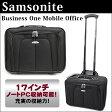 サムソナイト Samsonite 2輪キャリーケース PCキャリーバッグ ビジネスバッグ BUSINESS ONE MOBILE OFFICE(ビジネスワンモバイルオフィス) 11021-1041【新品・正規品】