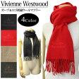 【新品】【新生活応援価格になりました】ヴィヴィアン・ウエストウッド Vivienne Westwood ヴィヴィアンウエストウッド オーブ&ロゴ刺繍ウールマフラー(ブラウン刺繍・同色刺繍) 2014年新作入荷 メンズ レディース ブランド S10 FN83/S11 FN83/S15 FM17//VWW-MUF-01