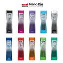三菱鉛筆 ユニシャープ芯ナノダイヤ 0.5mm (U05202ND)