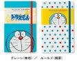 モレスキン × ドラえもん ノートブック ラージサイズ