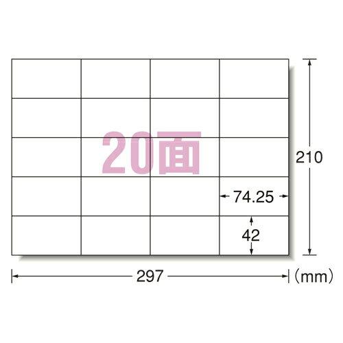 エーワン PPCラベル A4-20面A/500入 (28764) 送料無料