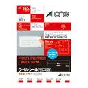 エーワン エコロジーラベル・名刺 再生紙タイプ (31333)【税込4,320円以上で送料無料!】