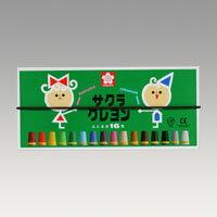サクラクレパス クレヨン太巻16色(ゴム紐付) (LY16R)【税込4,320円以上で送料無料!】
