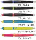 【パイロット】DELFUL デルフル シャープペン HDF-50R【税込4,320円以上で送料無料!】