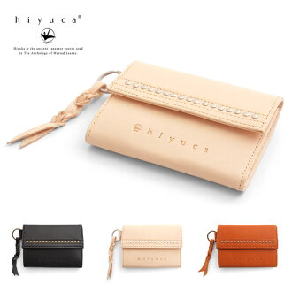 Hiyuca( ヒユカ) Stud Wallet MID two fold wallet