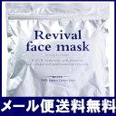 【お試し】リバイバルフェイスマスク30P(30枚入り) シー...
