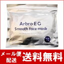 【1袋40枚】アルブロEGスムースフェイスマスク40P シー...