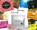 2袋セット【選べる☆23種類】日本製 大容量フェイスマスク ...