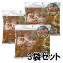 酵素 deフェイスマスク DX 50P×3袋 【150枚入り...