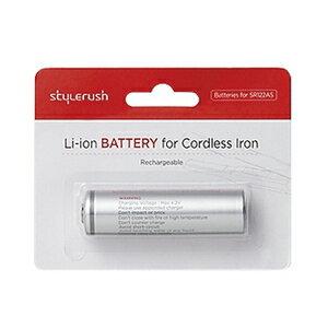 スタイルラッシュコードレス専用バッテリー