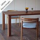 ダイニングテーブル 180幅180cm/ウォールナット無垢材/オイル塗装//モダンテイスト/シンプルスタイル//ナチュラルな無垢材のテーブル/使いやすいテーブル/