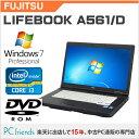 富士通 LIFEBOOK A561/D (Corei3/A4サイズ)Windows7Pro搭載 中古