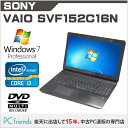 SONY VAIO SVF152C16N (Corei3/無線LAN/A4サイズ)Windows7Pro搭載 中古ノートパソコン【Cランク】