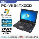 NEC PC-VK24TXZCD (Corei5/A4サイズ)Windows7Pro