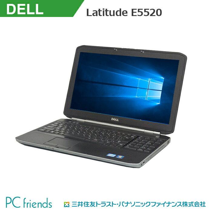 DELL Latitude E5520 (Corei5/無線LAN/A4サイズ)Windows10Pro(MAR)搭載 中古ノートパソコン 【Bランク】