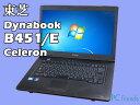 東芝 Dynabook Satellite B451/E (Celeron/A4サイズ)Windows7Pro搭載 中古ノートパソコン【Cランク】