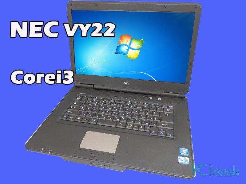 NEC PC-VY22GXZCA (Corei3/A4サイズ)Windows7Pro搭載 中古ノートパソコン【Bランク】