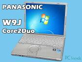 Panasonic Letsnote CF-W9JWEGDS (Core2Duo/無線LAN/B5モバイル) 中古ノートパソコン