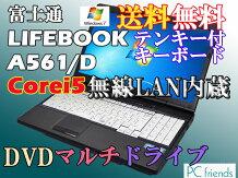 �ٻ��� LIFEBOOK A561/D (Corei5/̵��LAN/A4������)