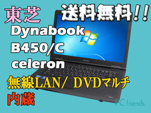 ���DynabookSatelliteB450/C(Celeron/̵��LAN/A4������)Windows7Pro�����ťΡ��ȥѥ������B���