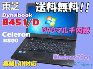 ���DynabookSatelliteL36220C/HD��ťΡ��ȥѥ�����Windows7Pro���(Celeron/�ޥ��/̵��LAN/A4������)�ڰ¿���1�����ݾڡۡڤ������ᾦ�ʡۡ�B��󥯡�