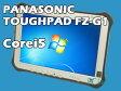 Panasonic TOUGHPAD FZ-G1L7010CJ (Corei5/無線LAN/B5モバイル)Windows7Pro搭載 中古ノートパソコン【Aランク】