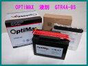 【在庫あり】バイクバッテリー OPTIMAX 液別 GTR4A-BS 02P12Sep11
