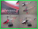 ヘリコプター 完動品 スカイキング2 最新2014モデル 3.5CH ジャイロ機能搭載型(スカイキング)