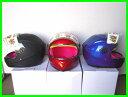 子供用 おもちゃヘルメット ライダー気分なりきりフルフェイス