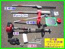 草刈機 バリカン芝刈り機 チェーンソー 交換自在 3点セット(草刈機)(バリカン芝刈り機)(チェーンソー)(交換自在)(3点セット)