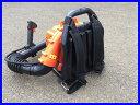 エンジンブロワー 背負い式 2サイク 排気量42.7cc 新品 エンジン式ブロワー 送風機 背負い式らくらく作業【エンジンブロワー】(背負い式)(2サイク)(排気量42.7cc)(エンジン式ブロワー)(送風機)(背負い式)(らくらく作業)