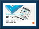 楽天STB エスティビィ送料無料 koboArc 7インチ 64GB 電子ブックリーダー K107-KBO-64B-NA【新品】(kobo)(Arc)(7インチ) (64GB)(電子ブックリーダー)(ブラック)(K107-KBO-32B-NA)