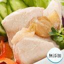無添加 サラダチキン 高たんぱく質【国産鶏の胸肉使用 常温で長期保存】 長ネギ & 生姜味
