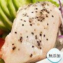 10個 サラダチキン ブラックペッパー & ガーリック味 無添加 高たんぱく質【国産鶏の