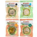 内野家 ウチパク 8個セット お味4種 サラダチキン 無添加 高たんぱく質【国産鶏の胸肉使用 常温で