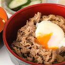 無添加 牛丼の具 5食セット / 冷凍 牛丼 レトルト 保存食 5食 冷凍食品 冷凍発送 送料無料